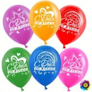 Воздушный Шар (12''/30 см) С Днем Рождения! (сердца и звезды), Ассорти, лайт, пастель, 2 ст, 100 шт